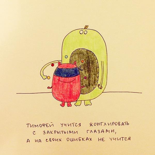 рисунок-татьяны-задорожной