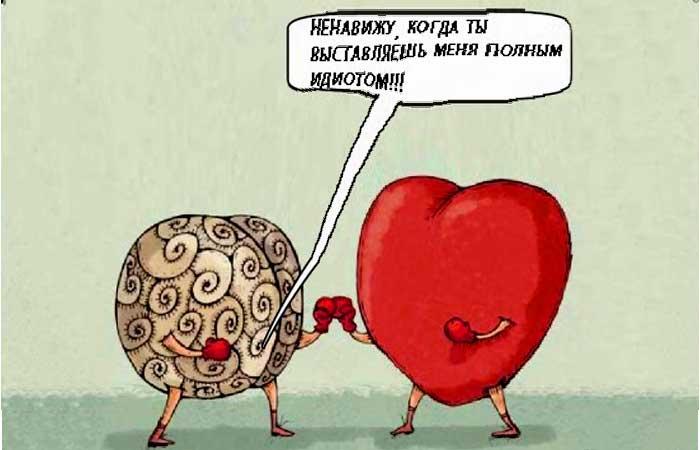 гармония сердца и разума
